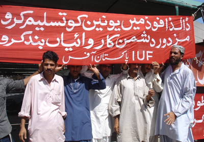 Striking Unilever workers in Pakistan
